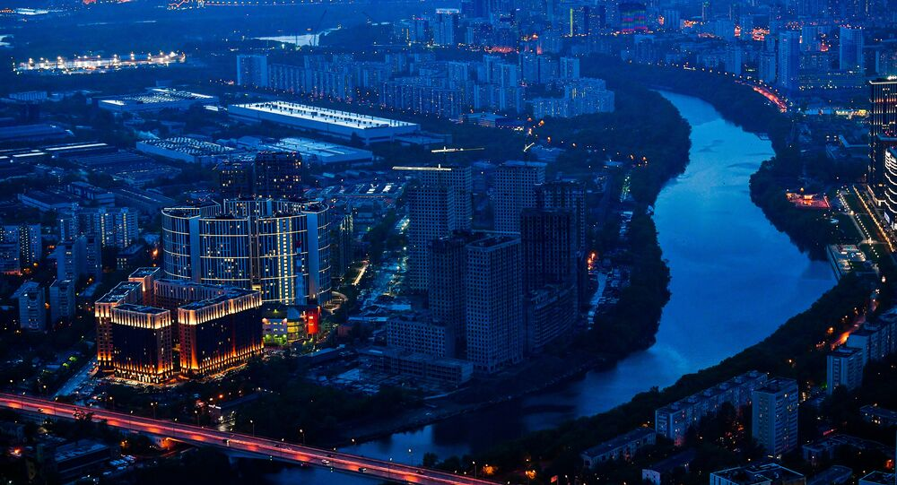 Vista para a cidade a partir da Torre Oko do Centro Internacional de Negócios de Moscou, Moscow City