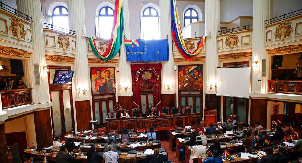 Vista geral de uma sessão do Congresso em La Paz, Bolívia