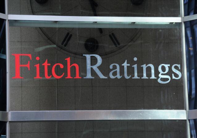 Agência de classificação de crédito Fitch