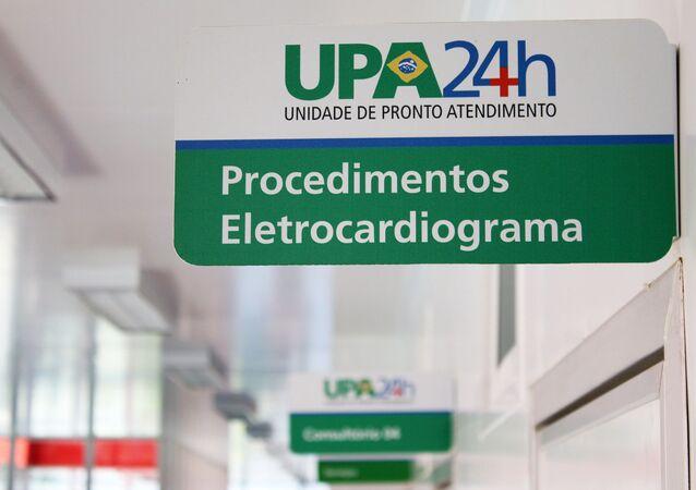 Unidade de Pronto Atendimento do Sistema Único de Saúde (SUS), em Brasília (DF).