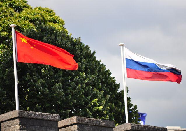 Bandeiras da Rússia e da China