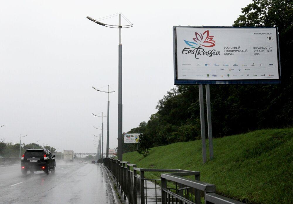 A cidade de Vladivostok prepara-se para hospedar o Fórum Econômico do Oriente