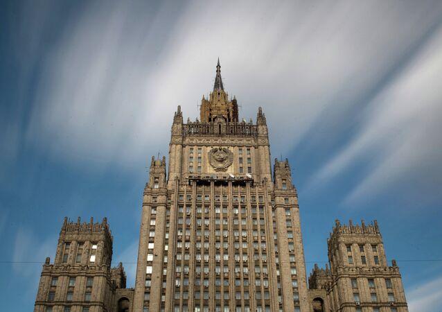 Ministério das Relações Exteriores russo