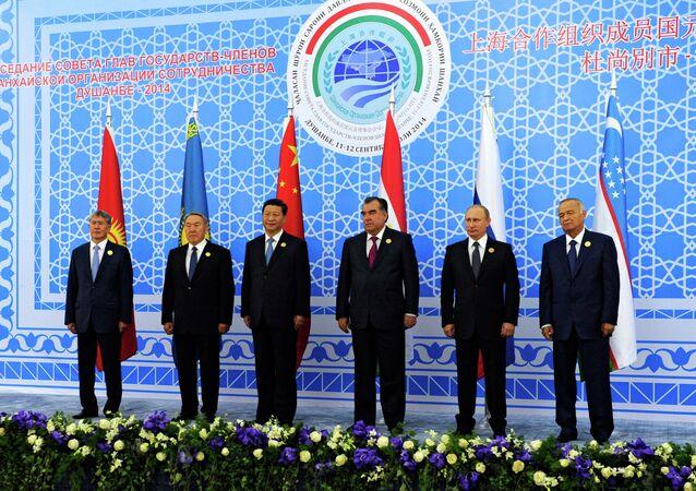 Líderes da Organização de Cooperação de Xangai  (SCO)