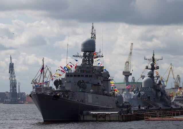 Nario antissubmarino russo Zelenodolsk.