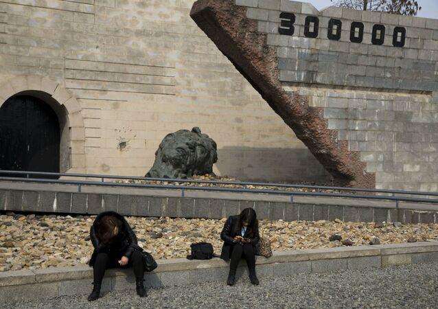 Memorial sobre o Massacre de Nanjing.