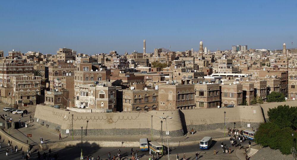 Capital do Iêmen, Sanaa, foto de arquivo
