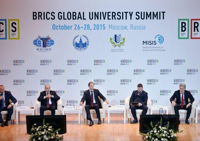 Cúpula Global de Universidades dos BRICS
