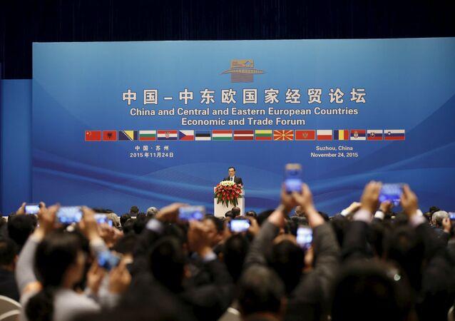 IV Fórum Econômico e Comercial entre a China e o Centro e o Leste da Europa, em Suzhou.