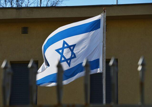 Bandeira de Israel (foto de arquivo)
