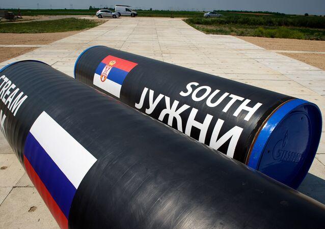 Partes do South Stream (Corrente do Sul) , foto de arquivo