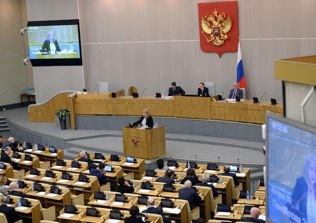 Sessão na Duma de Estado (câmara baixa do parlamento russo), Moscou, Rússia (foto de arquivo)