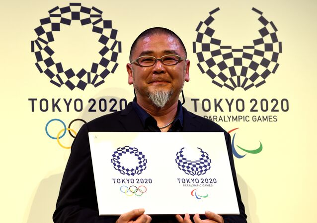 Novo logotipo dos Jogos Olímpicos de Tóquio 2020