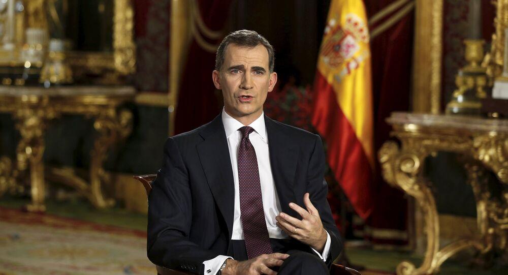Rei da Espanha, Felipe VI
