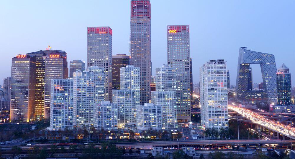Distrito central de Pequim