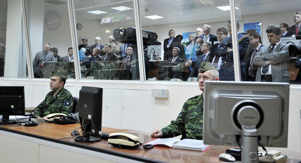 Estação de radar do sistema da DAM em Moscou (Foto de arquivo)
