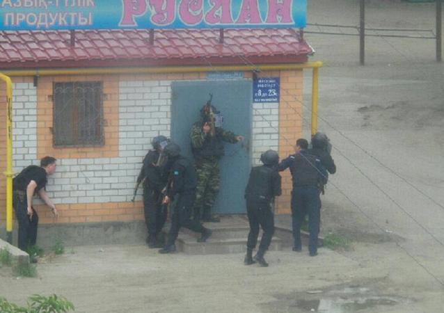Tiroteio em Aktobe, Cazaquistão