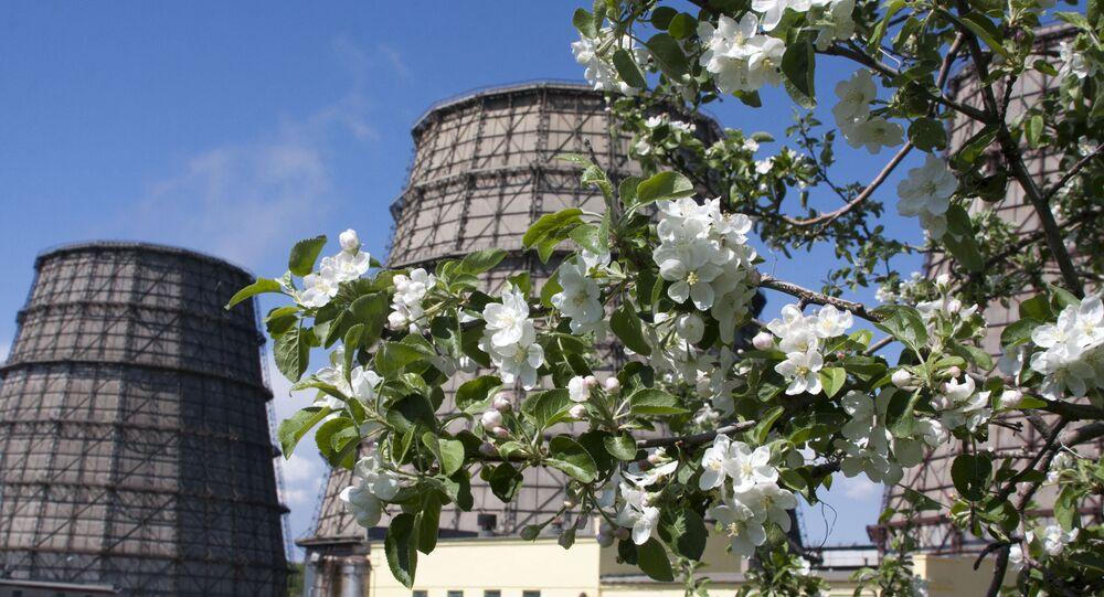 O Instituto de Pesquisa de reatores nucleares da cidade russa de Dimitrovgrad