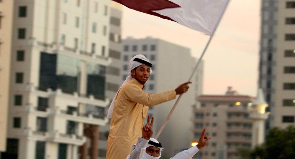 Bandeira nacional do Qatar