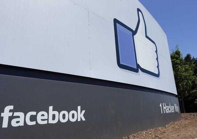 A cede do Facebook, Menlo Park, California