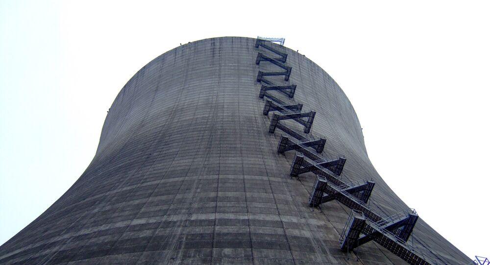 Uma planta nuclear