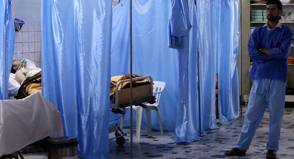 Hospital em Mossul Iraque