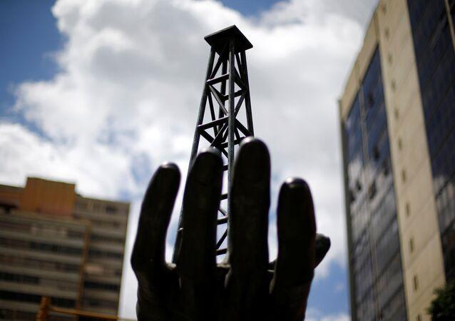 Petrolífera venezuelana estatal PDVSA