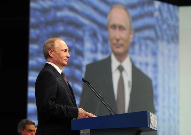O presidente russo é o destaque do Fórum Econômico Internacional em São Petersburgo, 17 de junho de 2016