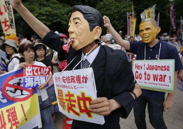 Protestos em Okinawa