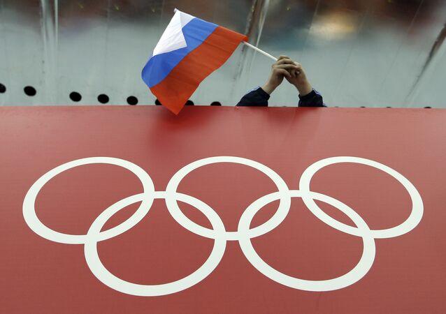 Bandeira da Rússia em Sochi