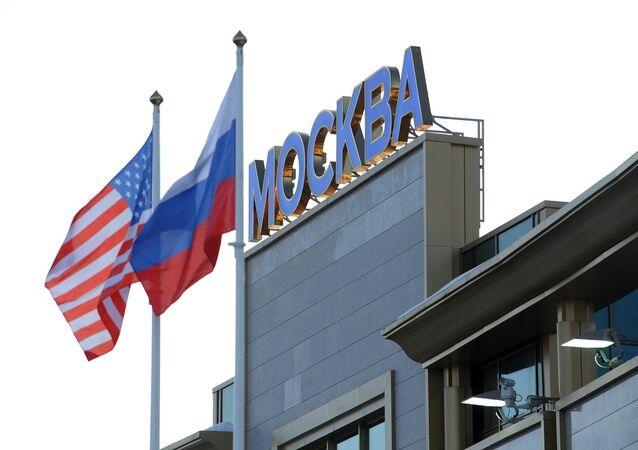 Senadores norte-americanos enviaram carta a autoridades competentes pedindo punição contra Moscou, que nega acusações