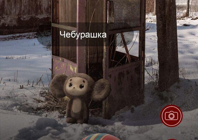 Pokémon Go Soviético