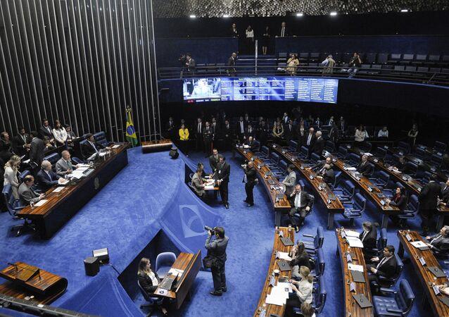 Discussão sobre relatório que pede o Impeachment de Dilma Rousseff no Senado Federal