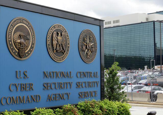 Instalações da NSA em Fort Meade, Maryland