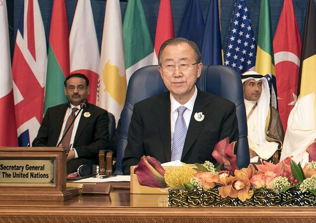 Ban Ki-moon, na abertura da III Conferência Anual de Doadores para a Síria.