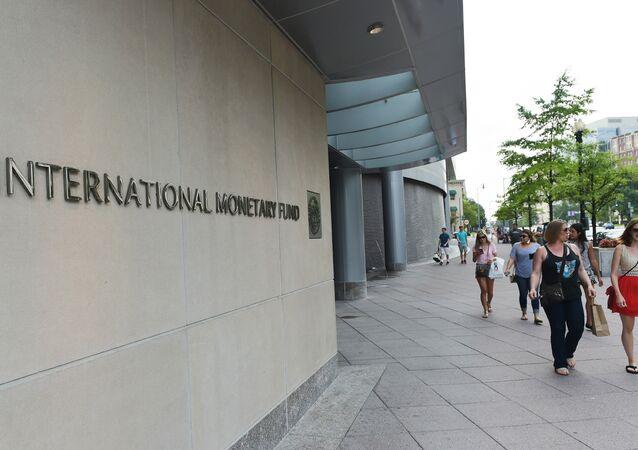 FMI missao