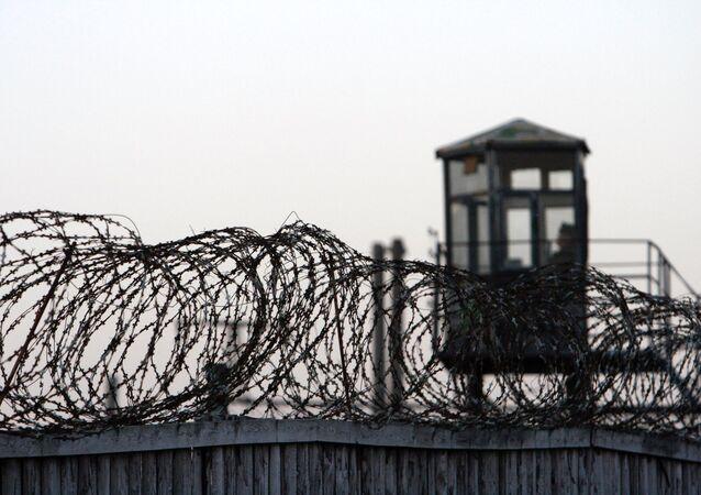 Complexo Penitenciário