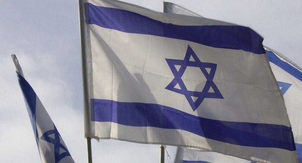 Bandeiras israelenses