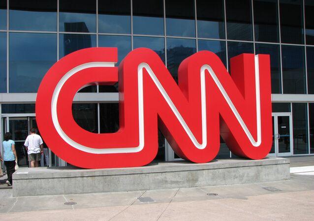 Outside CNN Center
