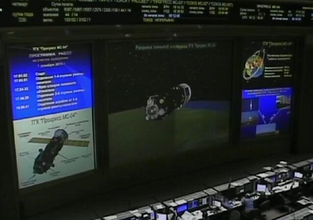 Rússia perde contato com o Progress MS-04 após o lançamento