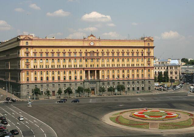 Sede do Serviço Federal de Segurança da Rússia (FSB) em Moscou