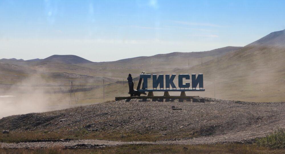 Entrada à cidade de Tiksi, no litoral do Ártico, na república de Yakútia (foo de arquivo)