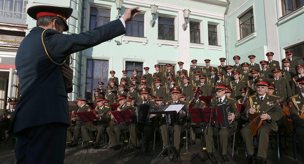 Conjunto Alexandrov