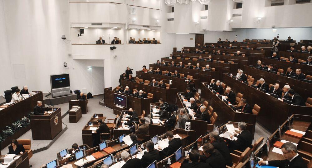 Conselho da Federação da Rússia (câmara alta do parlamento russo)