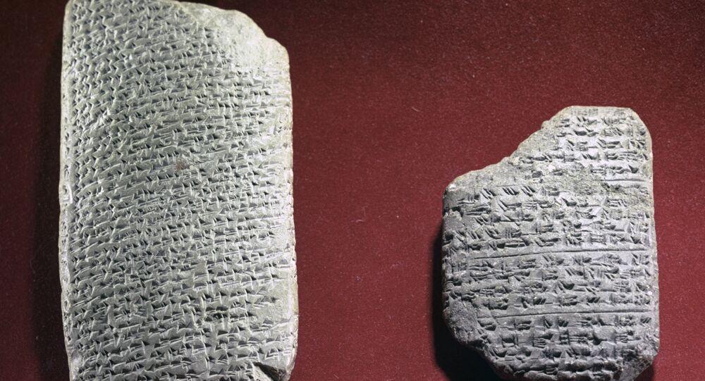 Placas do arquivo de Tell el-Amarna