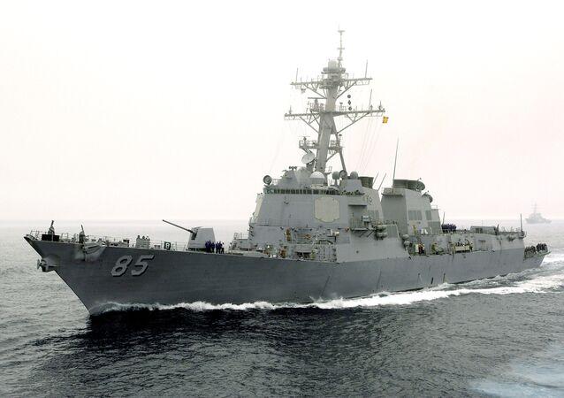 Navio USS McCampbell (DDG 85) dos EUA no Golfo Pérsico