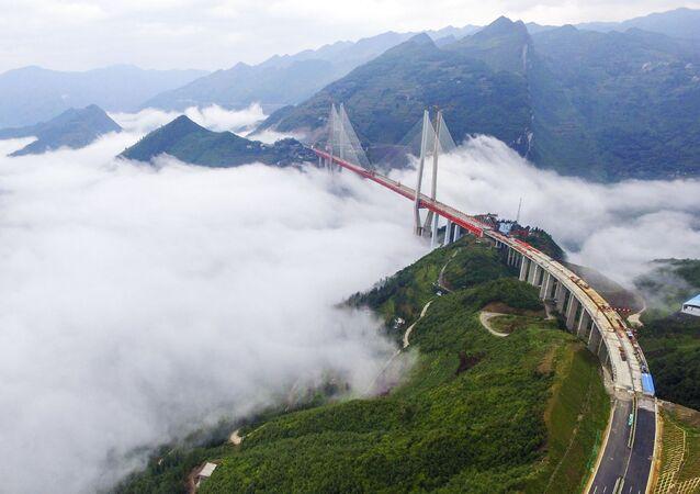 Província chinesa de Guizhou, arquivo