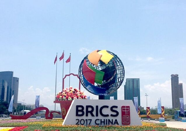 Logo da  9.ª Cúpula dos BRICS, que acontece nos dias 3, 4 e 5 de setembro em Xiamen, na China