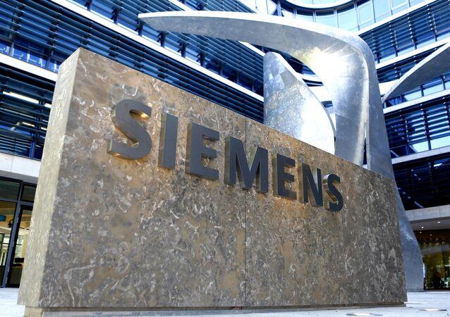 Sede da Siemens em Munique