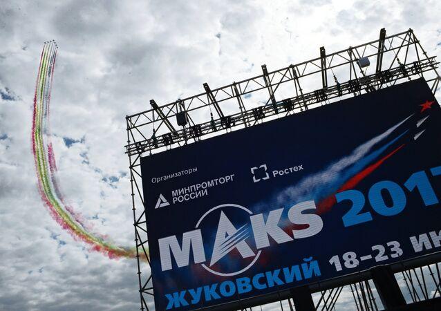 Salão aeroespacial MAKS 2017